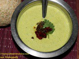 Velakkaya Perugu Pachadi | Wood Apple Yogurt Chutney – Andhra Recipe