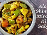 Aloo-Shimla Mirch ki Sabzi/Potato-Bell Pepper Stir Fry in the Instant Pot