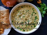How to Make Instant Punjabi Methi Matar Malai | Fenugreek leaves & green peas curry