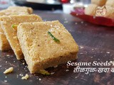 Instant Pot Healthy and Gluten-free Sesame Seeds Bars / Tilachi Burfi / तीळगुळ-खवा बर्फी