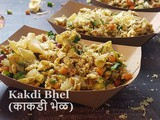 Seasoned Puffed Rice and Cucumber Salad - a Gluten-Free Healthy Snack / Kakdi Bhel/ काकडी भेळ