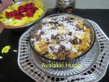 Avalakki Huggi (Flattened Rice Sweet Pongal)