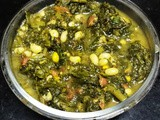 Dil Leaves - Fresh Alsande Curry