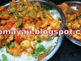 Ghee Jeera Rice with Cauliflower Fritters