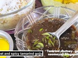 Sweet and Spicy Tamarind Gojju