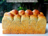 Garlic and Herb Pull Apart Cluster Bread | Garlic and Herb Pull Apart Bread