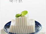 Coconut Milk Pudding 椰汁糕
