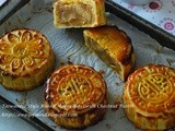 台式奶香月饼 (板栗馅) Taiwanese Style Baked Mooncakes (with Chestnut Paste)