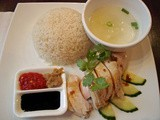 Hainanese Chicken Rice (Singapore Chicken Rice)