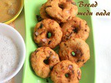 Instant bread medu vada recipe – How to make instant bread medu vada recipe – Indian snacks