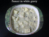 Paneer in white gravy recipe – how to make paneer in white gravy – side dish for rotis