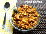 Poha chivda or chiwda (spicy flattened rice) recipe – Diwali snacks recipe