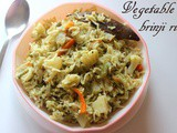 Vegetable brinji rice – How to make brinji rice / veg brinji recipe – rice recipes