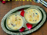 Sheer Khurma Recipe – Sheer Korma – Ramadan Recipes