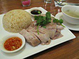 Superior chicken rice in Niddrie