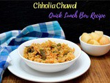 Cholia Chawal | How to make Green Chana Pulao