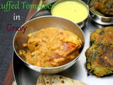 Stuffed Tomato in Gravy | Stuffed Tomato Curry
