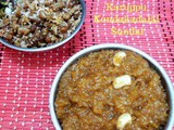 Temple Style Sakkarai Pongal ~ Navratri Special Dishes – Day 6
