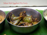 Udupi Style Eggplant Dry Curry ~ Step by step