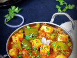 Kadai paneer recipe - paneer side dish for chapathi