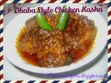 Dhaba Style Chicken Kasha ~ Cooking by My Hubby