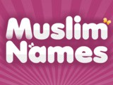 Most Common And Popular Islamic Girls Names