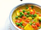 Navratan Korma Recipe |Vegetable Korma | Mixed Vegetable Curry  ~ No Onion No Garlic Recipes