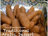 Asabe' Zeinab - The Popular Traditional Palestinian Cookies
