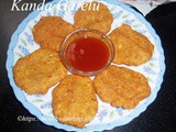 Elephant Foot Yam Fritters Recipe Kanda Garelu Recipe How to make Kanda Vadalu Recipe