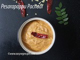 Pesarapappu Pachadi Recipe How to make Soaked GreenGram Chutney