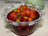 Puliohra Avakaya Recipe How to make Pulihora Avakaya