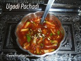 Ugadi Pachadi Recipe How to make Ugadi Pachadi