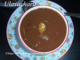 Ulavacharu Recipe Horsegram Lentil Soup How to make Ulavacharu at Home