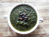 Araikeerai (Amaranthus) Masiyal / Kadayal - Country food