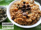 Kadamba Saadham - Comfort Food on a Cold day