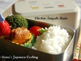 Chicken teriyaki bento recipe