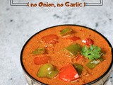 Bell Pepper Curry / Capsicum Gravy (vegan)