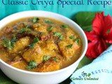 Dalma - a Classic Oriya|Odia Special Recipe | Odia Cuisine - Lentils Cooked with Vegetables