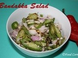 Sri Lankan Bandakka  Salada (Ladies Fingers / Okra Salad Recipe)