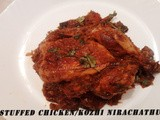Stuffed Chicken/Kozhi nirachathu