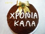 New year's greek cake