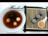 Homemade Wet & Dry Tang Yuan 汤圆 (Glutinous Rice Ball) during Winter Solstice