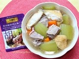 Cooking with Lee Kum Kee Menu Oriennted Sauces: Black Pepper Pork Rib soup with Green Marrow (黑胡椒排骨毛瓜湯)