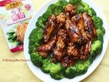 Cooking with Lee Kum Kee Menu Oriented Sauces: Lemongrass chicken wings (香茅雞翅)