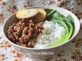 Aff Taiwan - Braised Pork On Rice (滷肉飯 Lor Bak Png)