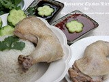 简易海南鸡饭 + 苹果无花果香梨汤 Hainanese Chicken Rice + Apples, Figs & Pears Soup