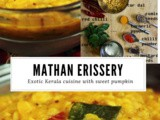Mathanga Erissery – Pumpkin Erissery without grinding coconut