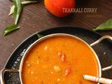 Thakkali curry recipe | Tomato masala curry recipe