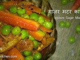 गाजर मटर का अचार | Gajar Matar Ka Instant Achar | Mix Vegetable Pickle