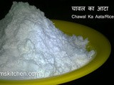 चावल का आटा | How to make Rice Flour at home